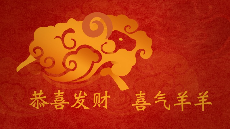 vancouver_marketing_hamazaki wong share the post chinese new year superstitions - Chinese New Year Superstitions