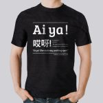 Bicultural T-Shirts (the only ones in town!)