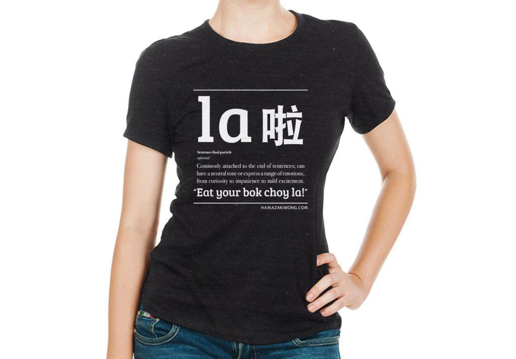 La bicultural t-shirt